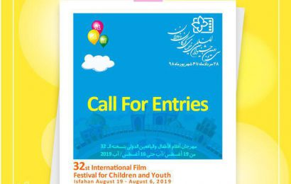 32nd Int'l filmfest for children, youth announces regulations, call for entries