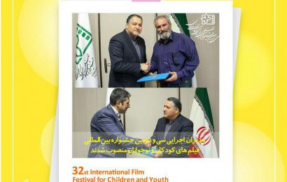 Executive Directors of the 32nd International Film Festival for Children and Youth appointed