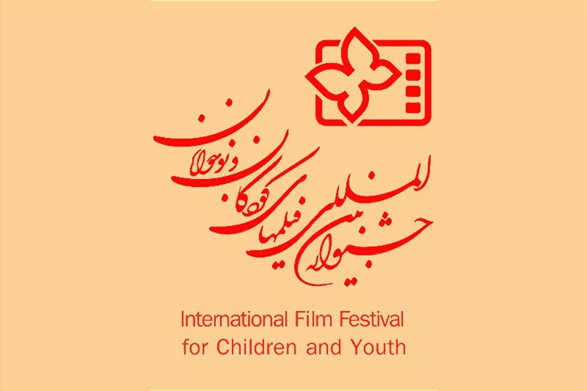 Presence of Foreign Distributers Vital for Fostering Iran Children Cinema' Economy