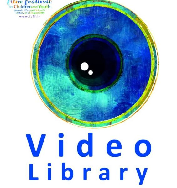 "A ""video library"" for the Iranian children and young adult films"