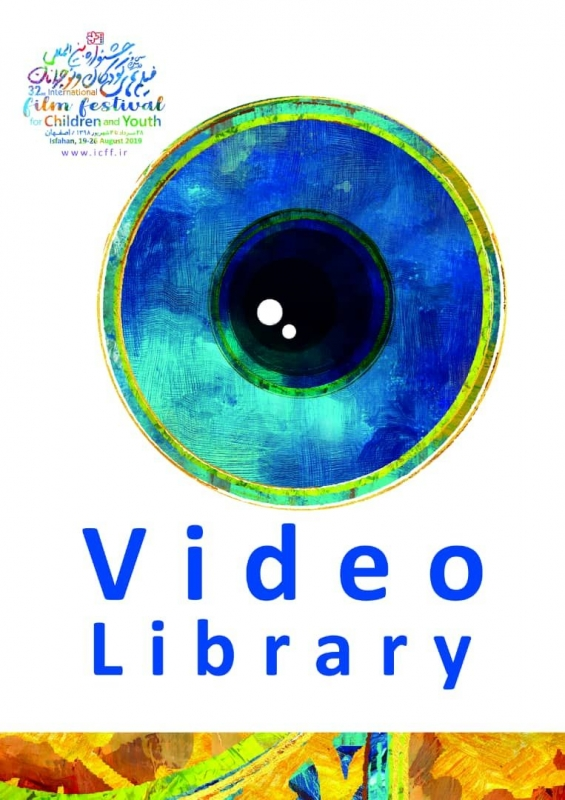 A Video Library For The Iranian Children And Young Adult -2511