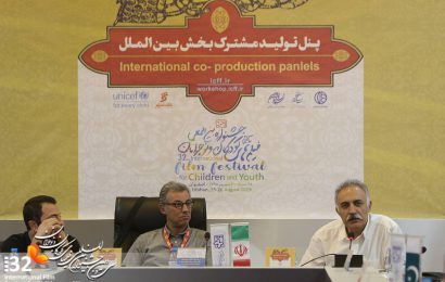 Children cinema larger area for co-production: Iranian filmmaker
