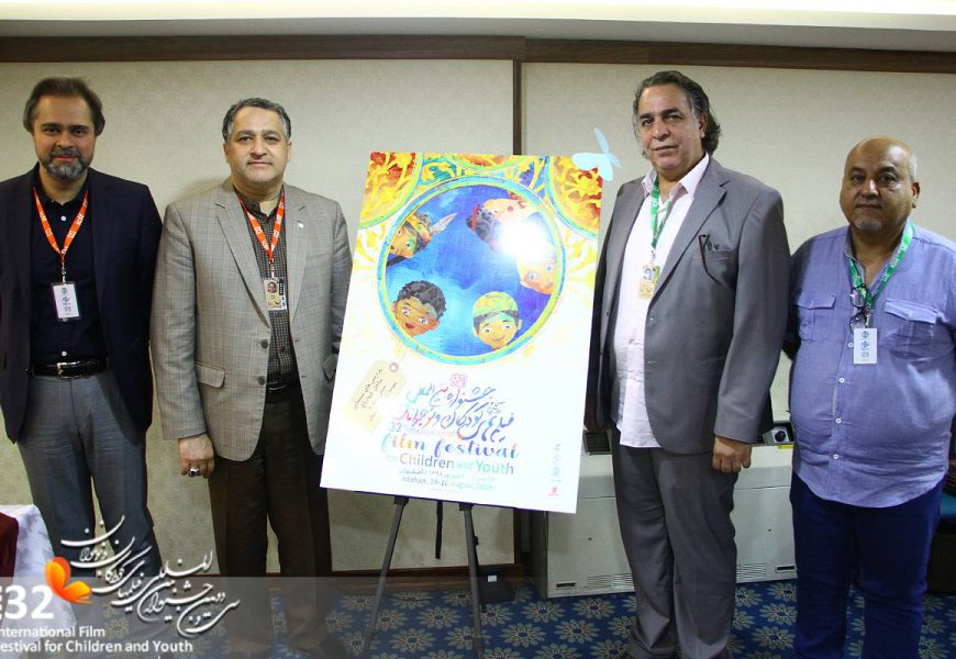 Cinema and art, a bridge to enhance Iran-Iraq ties