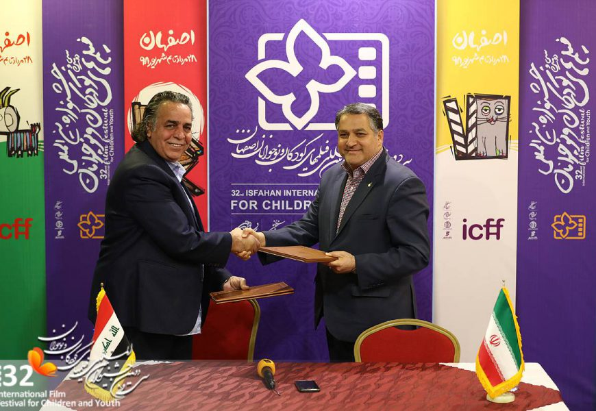 Iraq, Iran sign MoU on cinema cooperation
