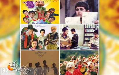 Isfahan filmfest to display children's favorite movies of classical Iranian cinema