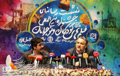 Tabesh: Foreign guests from 27 countries attend children filmfest