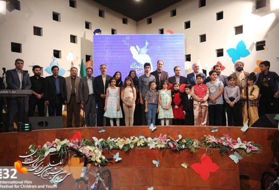 "Frontrunners of ""Hope Manifestation"" at Iran's kids film fest announced"