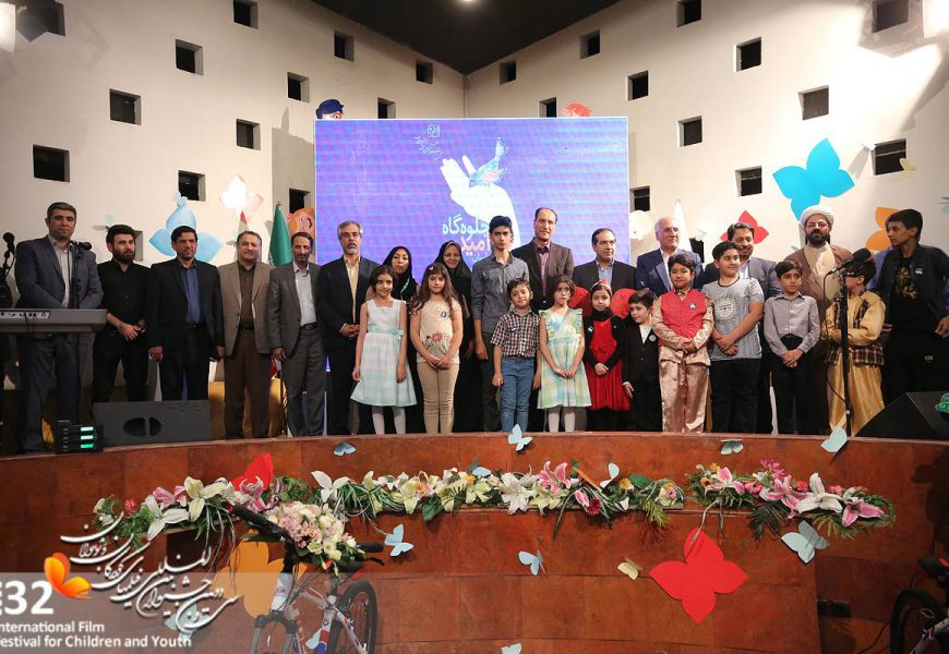 "Frontrunners of ""Hope Manifestation"" at Iran's kids film fest announced"