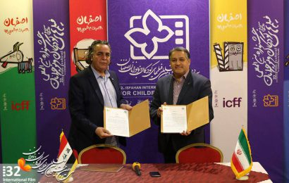 Memorandum of Understanding on Cinema Cooperation Between Iran's Farabi Cinema Foundation and Iraq's Cinema & Theatre Department