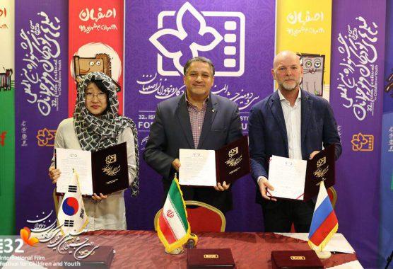 Membership Declaration Eurasia Film Festivals Association