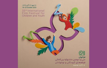 The 33rd International Film Festival for Children and Youth(ICFF)-Rules & Regulations