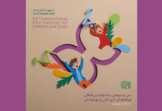 The festival office has officially announced: 498 films have be registered in the 33rd International Film Festival for Children and Youth