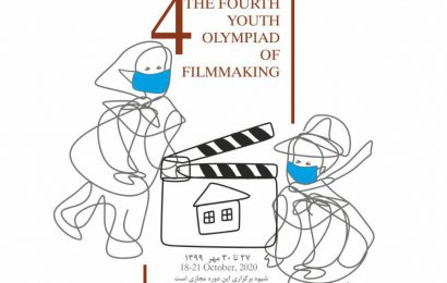 Education, Cinema, Upbringing in Conversations, With the 4th Filmmaking Olympiad for Youth's Mentors