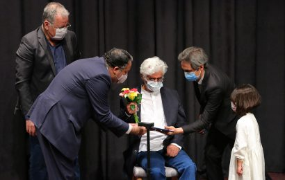 Tribute Ceremony to Kambuzia Partovi and Ebrahim ForouzeshHeld at the 33rd ICFF