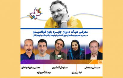 Zaven Ghokasian's Award Jury Board Announced