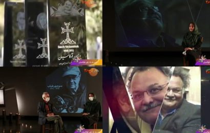 Zaven Ghokasian Made Isfahani Children Fall in Love with Cinema