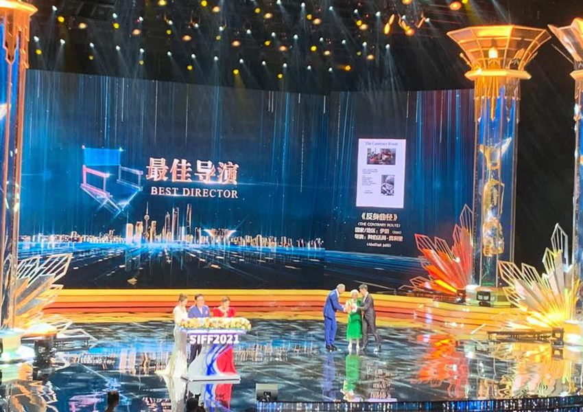 """""""The Contrary Route"""" shines at the 24th Shanghai International Film Festival"""