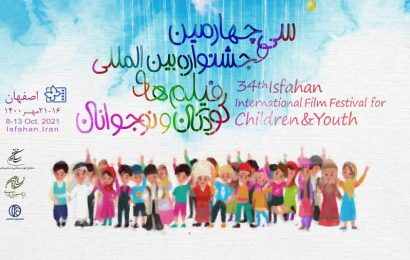"""Int'l Children & Youth Film Fest announces selected works of """"Short Animation"""" section"""