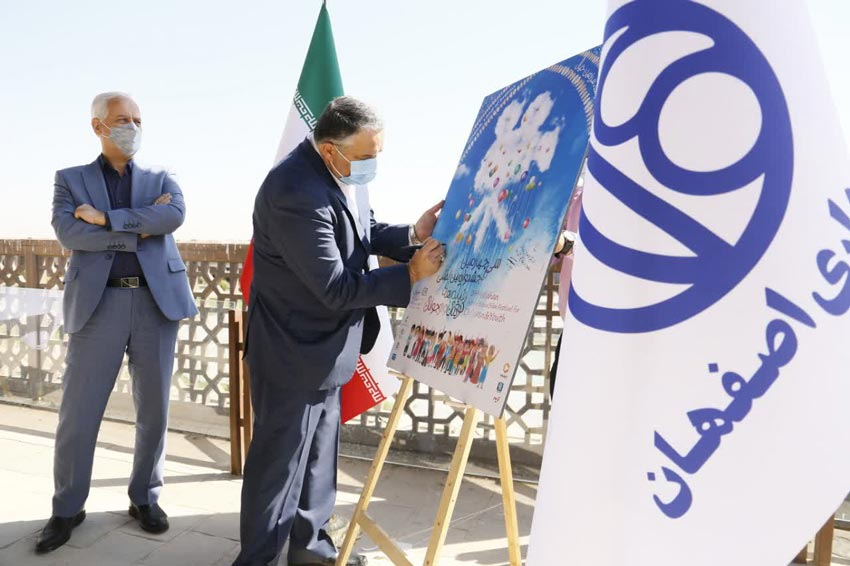 Tabesh unveils poster of Int'l Film Festival for Children & Youth in Isfahan