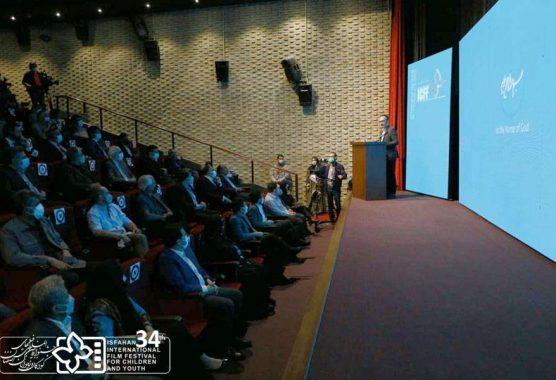 Closing ceremony of Int'l Children's Film Festival held Tehran